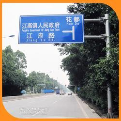 交通标志牌口碑工程警示标识牌-路虎交通图片