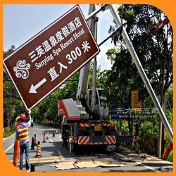 旅游交通标志牌太阳能标志牌信誉保证-路虎交通图片