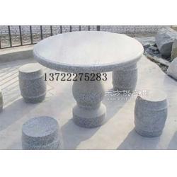 石雕汉白玉石桌石凳 厂家直销特价图片