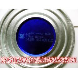 食品袋co2激光喷码机-co2激光喷码机-速镭激光科技图片