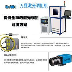 激光调阻机厂家,嘉兴激光调阻机,广州速镭激光图片