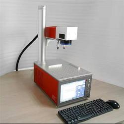 发动机激光打码机-速镭激光-佛山三水激光打码机批发