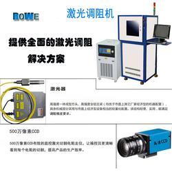 激光調阻機-電阻激光修刻機-廣州速鐳激光(查看)圖片