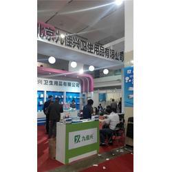 2015郑州生活用纸展,苏菲卫生巾代理,卫生巾图片