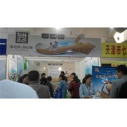 2015郑州生活用纸展(图)_最好的帕纸是哪个_手帕纸图片