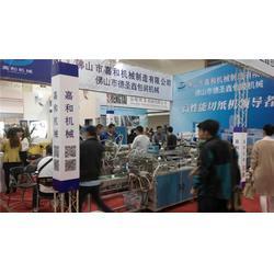 2015郑州生活用纸展(图)|湿巾设备|设备图片