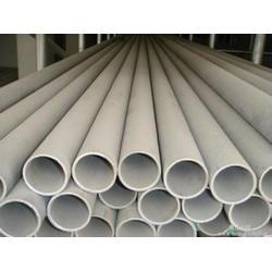 无缝钢管制造厂,钢管制造厂,厚壁钢管制造厂图片