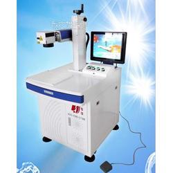 激光打标机厂家供应20W光纤激光打标机 超值低价图片