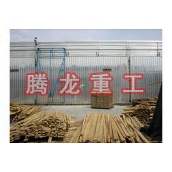腾龙重工(多图)、木材干燥窑、安国市木材干燥图片