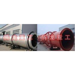 烘干机_腾龙重工_甘肃青海台湾内蒙化工产品烘干机图片
