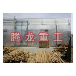 腾龙重工_木材烘干机木材烘干窑木头烘箱_上犹县木材烘干机图片