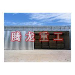 真空木材烘干设备福建江西山东|真空木材烘干设备|腾龙重工图片