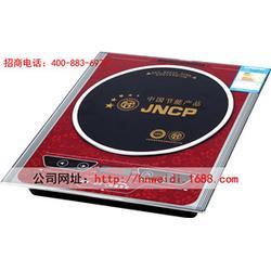 河南电磁炉厂家-河南伟帝电器-电磁炉图片