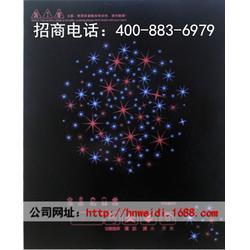 郑州电磁炉_河南伟帝电器_电磁炉图片