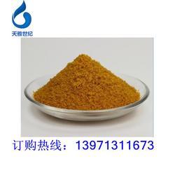 聚合氯化铝水溶液-仙桃聚合氯化铝-天雅世纪(查看)图片