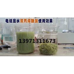 天雅世纪 污泥脱水用聚丙烯酰胺-西安聚丙烯酰胺图片