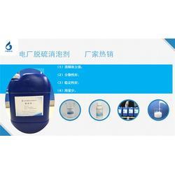 消泡剂生产厂家-天雅世纪-赣州消泡剂图片
