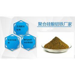 宜春聚合硅酸铝铁-天雅世纪-聚合硅酸铝铁可用于除镉吗