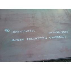 鞍山nm400耐磨板、澳沣金属、nm400耐磨板图片