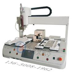 螺丝排序机 定做螺丝排序机 螺丝排序机哪家便宜图片