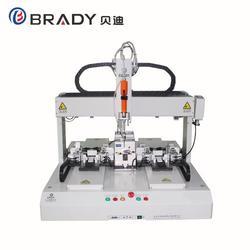 在线式锁螺丝机供应-东莞在线式锁螺丝机-锁螺丝机器人,贝迪