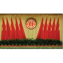 津南会议礼堂旗帜,展华广告,会议礼堂旗帜制作图片