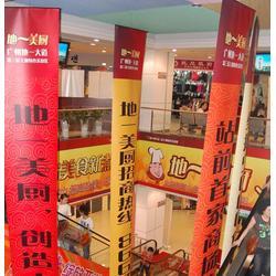 商场吊幔订做|杨柳青商场吊幔|知名公司展华广告(查看)图片