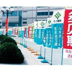 注水旗制作多少钱-锦州注水旗制作-展华广告图片