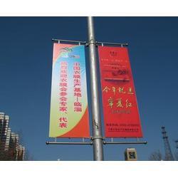 广告旗帜报价、商丘广告旗帜、展华广告图片