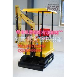 凯龙游乐(图),儿童挖掘机铲车,辉县市儿童挖掘机图片