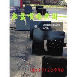 云南儿童游乐挖掘机-儿童游乐挖掘机厂家电话-凯龙游乐图片