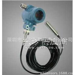 液位传感器HMWH_静压式液位变送器HMWH 厂家直供 粘稠液体专用液位变送器图片