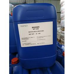 杭州液体消泡剂公司-漠克建材服务至上-环保型液体消泡剂公司图片