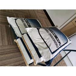 聚丙i烯短纤维生产厂家-漠克建材-琼中聚丙i烯短纤维图片