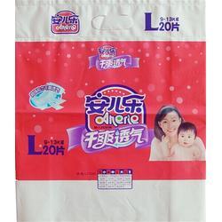 利斌包装印刷|纸尿裤塑料袋加工厂|山西纸尿裤塑料袋图片