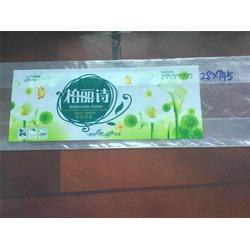 卫生纸包装袋-利斌包装-通用版卫生纸包装袋图片
