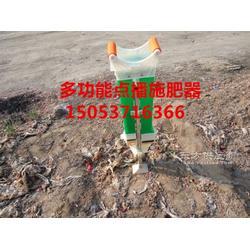 家用型播种施肥机质优价廉图片