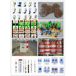 铁路信号电缆警示桩生产厂家图片