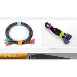 魔术贴扎带-兴天胜-电器电源线专用魔术贴扎带图片