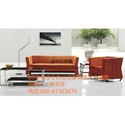 金世纪京泰家具(图),办公沙发哪个牌子好,沙发图片