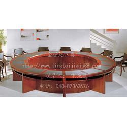 会议桌品牌排行榜-会议桌-金世纪京泰家具(查看)图片