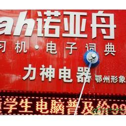 南京建邺区外墙清洗,南京保洁公司,南京外墙清洗图片