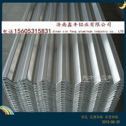 鑫丰铝业3003 H140.76 毫米厚防锈防腐铝卷/铝皮图片