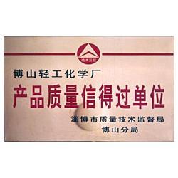 博山轻工化学(图)、泰安树脂、淄博树脂图片