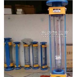玻璃转子流量计LZB-150F优惠价图片