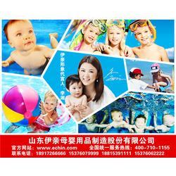 婴儿游泳馆设备、伊亲母婴用品公司E、安顺游泳馆设备图片