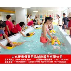 伊亲婴儿洗澡馆加盟(图)_婴儿游泳圈厂家_婴儿游泳圈图片