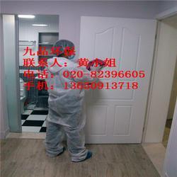 上门除甲醛,甲醛治理(已认证),办公室除甲醛图片