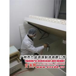 除甲醛公司(图)、银行除甲醛、家装除甲醛图片