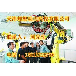 激光镭射切割机机器人,图片